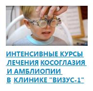 Норма внутреннего глазного давления