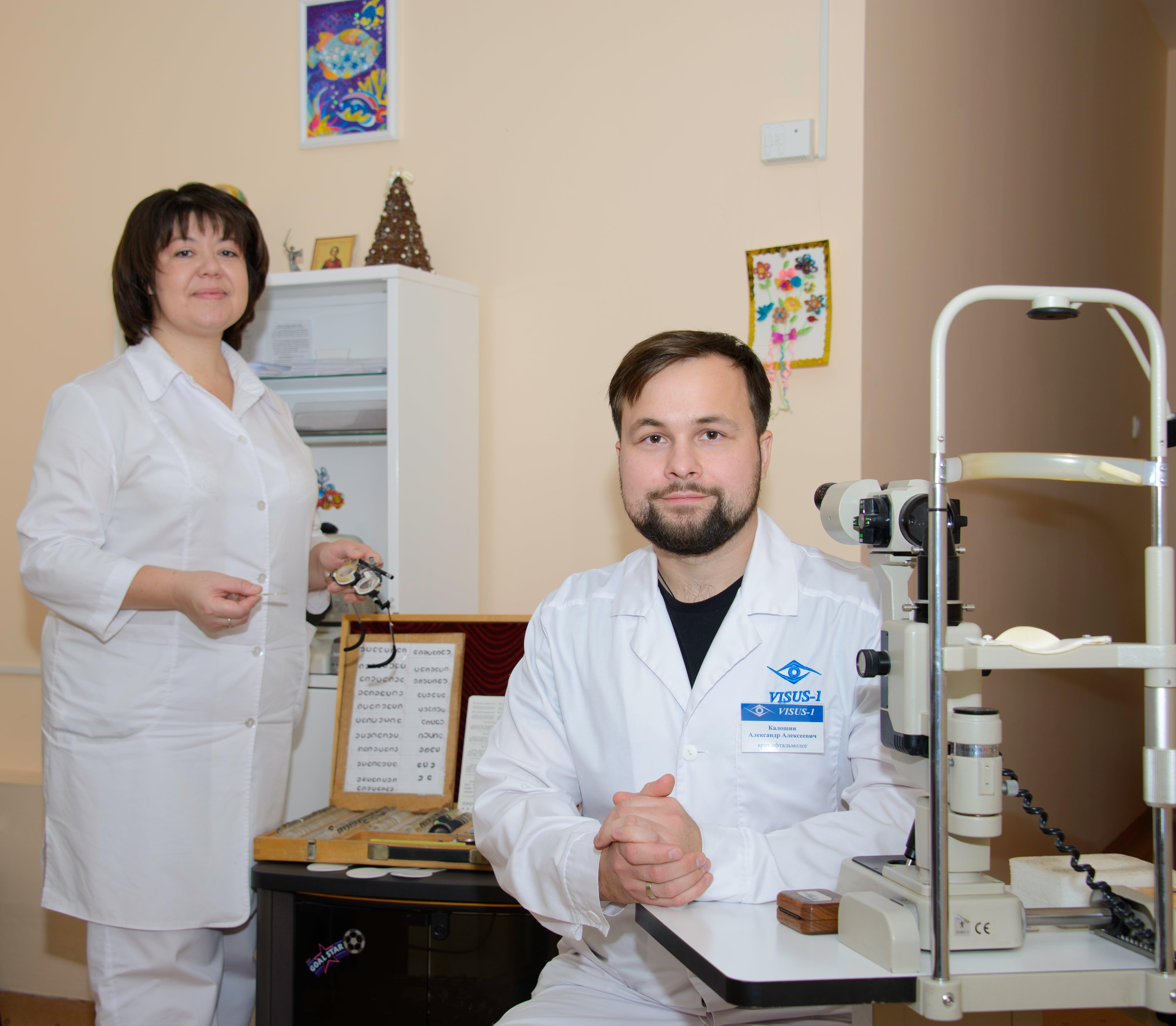 Детские офтальмологи в нижнем новгороде
