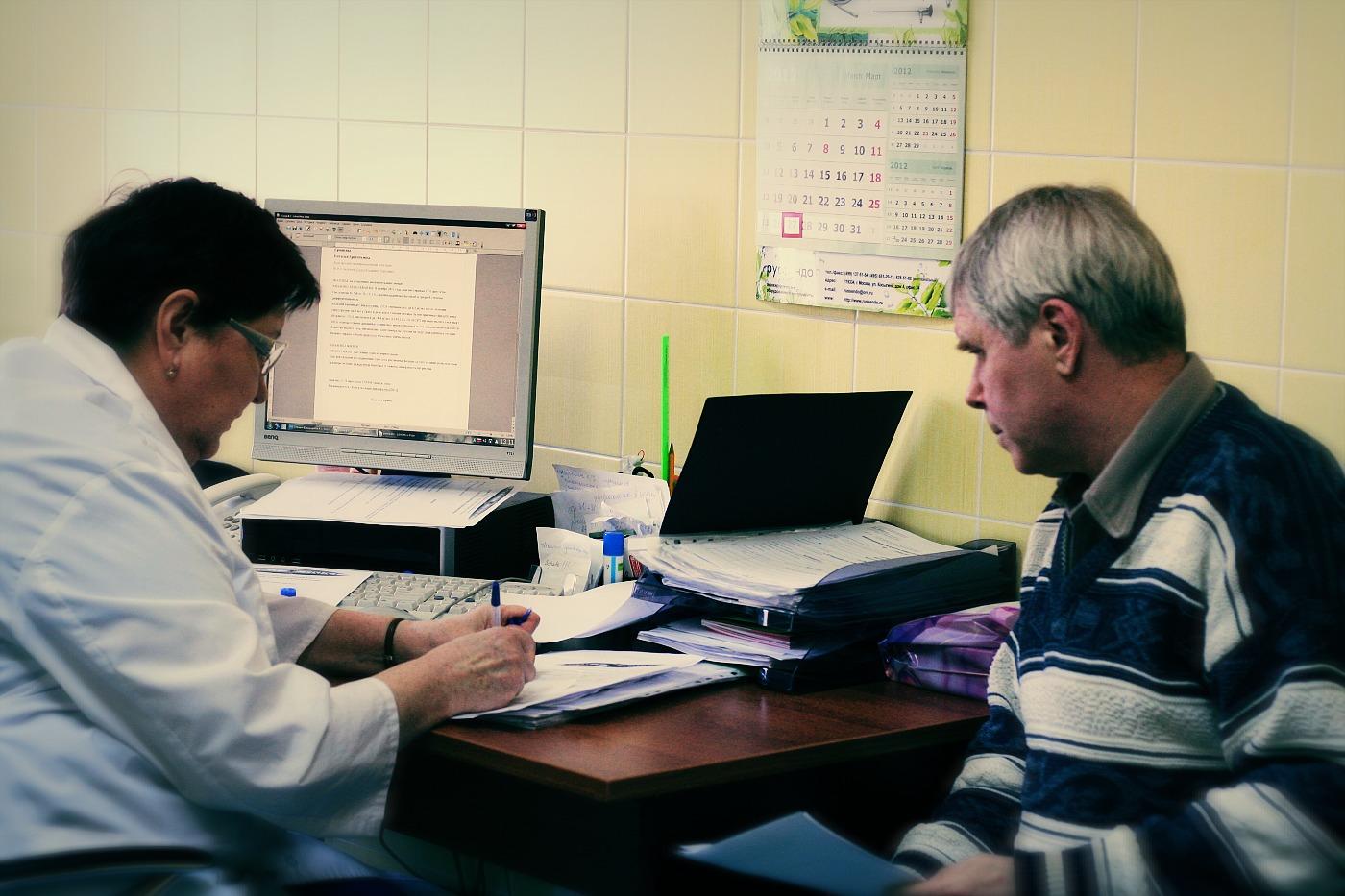 Клиника лечения потенции уфа